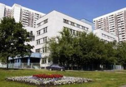 Городская поликлиника №205, ул. Профсоюзная, д.111 а