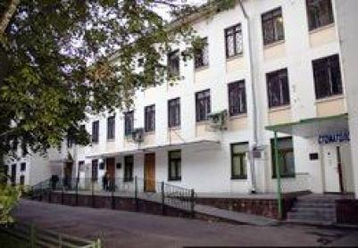 ДГП № 63, ул, Профсоюзная д. 52