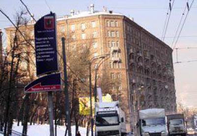 ГПН № 67 Варшавское шоссе д. 19