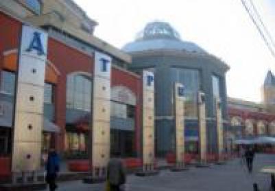 Торговый центр Атриум - Фитнес Центр (м. Курская)