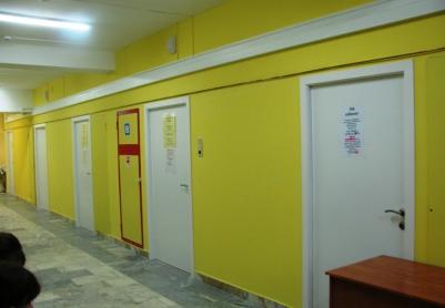 Городская поликлиника №23