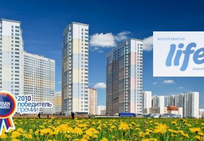 Жилой квартал LIFE - Лазаревское по адресу: г. Москва, ул. Адмирала Лазарева, пр.пр. 672
