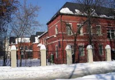 Поликлиника восстановительного лечения №3, Варшавское шоссе д.19